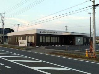 富士見町にしんじょう整形外科クリニックが7月3日オープン!100円ショップHAPPY跡地