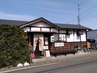つけ麺 弥七(赤生田町)【らーめんのまち館林】