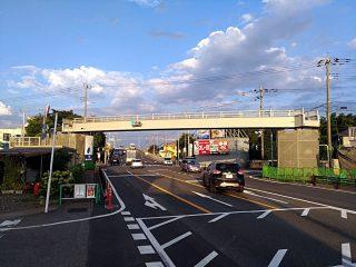 新宿二丁目交差点小桑原歩道橋架設工事終了