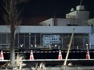 朝日町5号道路沿いのローソンのオープン日は延期?