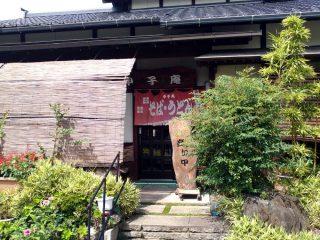 申子庵(野辺町) 喉越しのいい蕎麦のお店