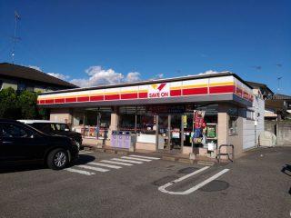 セーブオン館林成島店10月17日閉店