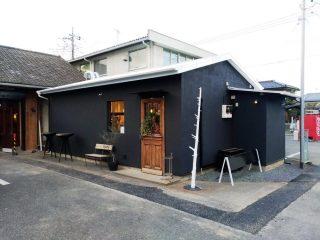 改装のため休店していた『Boulangerie NICO』が12月13日グランドオープン!!