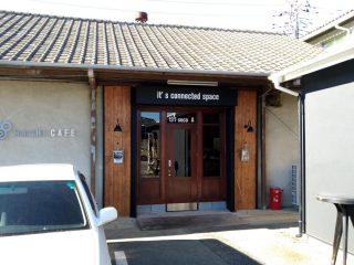 HACHI CAFEが1月11日グランドオープン!5日まではプレオープン営業中