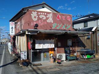 「寿々や」で「えん麦麺」を食べてみた(大谷町)