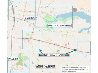 「宇宙よりも遠い場所」聖地巡礼マップ