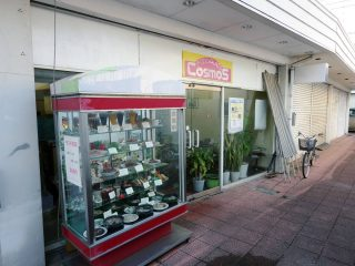 フードプラザコスモス ランチは500円!常連で賑わう老舗店
