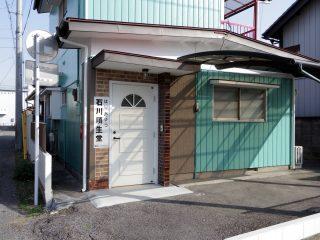 石川順生堂が移転(西本町)