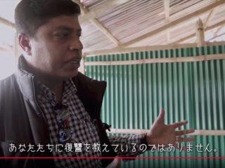 在館林ロヒンギャのアウンティンさんがバングラデシュの難民キャンプに学校を作るドキュメンタリーが公開