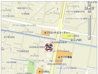 牛角館林店が一旦閉店、10月11日移転オープン!!