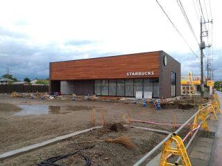 【更新】スターバックス館林朝日町店、9月28日オープン!