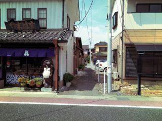 今週の館林 2018年9月3日〜