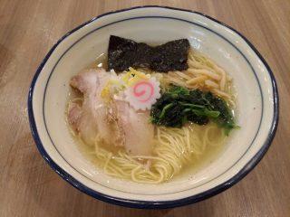 赤土町にラーメン店「仙松」10月15日オープン!!
