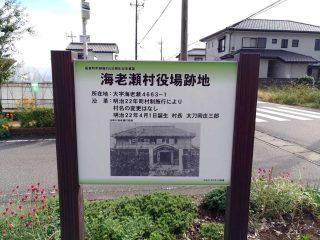今週の館林 2018年10月15日〜
