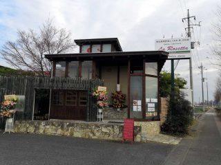 イタリアンレストラン『ラ ロゼッタ』12月20日オープン!!