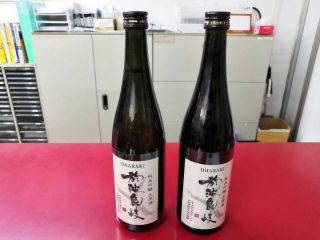 オール邑楽館林産のお酒『於波良岐(おはらき)』今年も販売開始!!