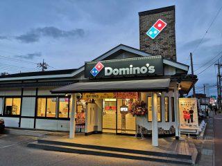 【更新】朝日町に「ドミノ・ピザ」が2月22日にグランドオープン!!