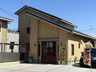 尾曳町にいつも揚げたてトンカツ・コロッケの肉屋さん『ちとせや』がオープン!!
