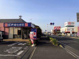 ゆで太郎館林緑町店が4月30日閉店