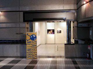『写真展 「われわれは無国籍にされた」— 国境のロヒンギャ — 』6月23日まで開催。
