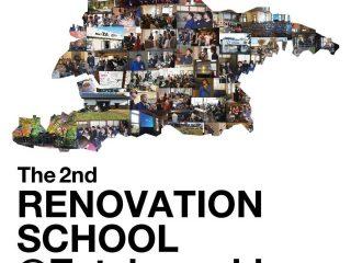 「第2回リノベーションスクール@たてばやし」10月開催!受講者募集中!!