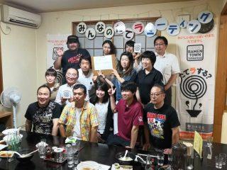 「みんなのたてラミーティング#04@麺屋かねき」開催しました!!