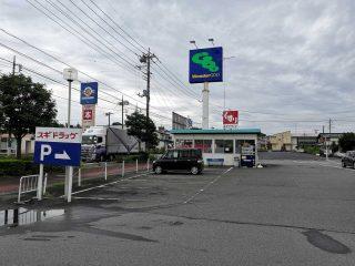 朝日町のたこ焼き店『プチたこ』が閉店していた