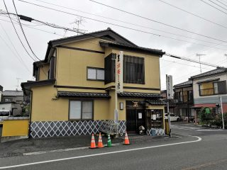 『天ぷら 栄』が閉店
