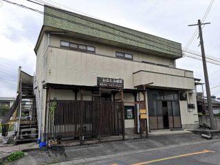 カウンセリングルーム『ふじうらら』、富士原町のアロマや鍼灸のお店がリニューアルオープン!!