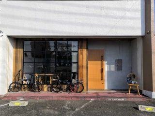 大泉町役場近くに『喫茶 ツキノアカリ』がオープン!!