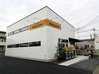 『ベルマン』羽生市にオープンしたフレンチレストラン