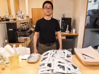 Niwaさまからコーヒーのご提供をいただきました!!&1月コミクルでフードドライブやるよ!!