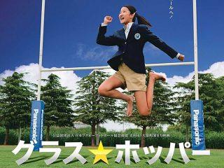 『Soranomonシアター』初めての屋外上映会が12月開催決定!!