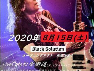 "【開催日決定】『石原""SHARA""愼一郎  Hell Guitar & Hell Talk 』 館林公演再び!!"