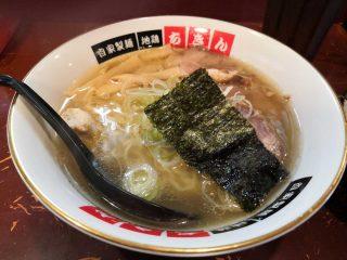 『地鶏らーめん ちきん』がオープン!!