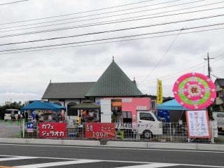 イベント企画のジェラオカさんのお店『カフェジェラオカ』がオープン!!