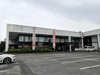 「ジョイハウス」が店舗建て替えのため来年1月で営業休止