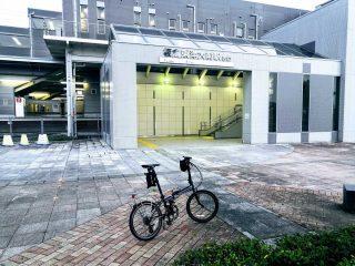 群馬県、2021年4月より自転車保険加入義務化へ