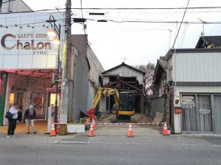 ヨネヤ洋品店が取り壊し。ほか【変わりゆく館林の街並み】
