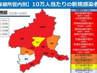 【第5弾】群馬県コロナ警戒度を最高の「4」2月8日まで再延長 営業時間短縮要請も継続