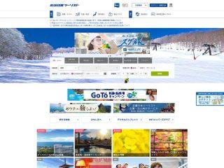 【四県境】大手旅行代理店近畿日本ツーリストの営業所閉店が相次ぐ