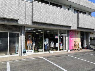 本町通りの「アルファー」が移転オープン!
