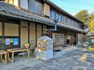 【四県境】繭久里カフェ 農園が運営する古民家カフェ