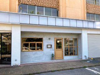 歴史の小径沿いに『WINE食堂 K+』がオープン