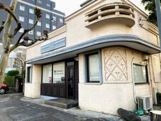 創業支援型シェアスペース『Tatebayashi Public House』5月4日オープン!