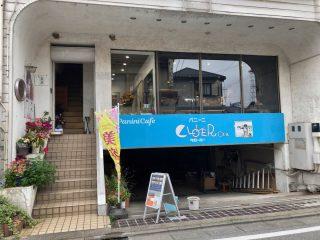 パニーニ専門店『クローバー 太田店』オープン!
