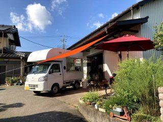 大島にハイブリッドなカフェ『LAMP』オープン!