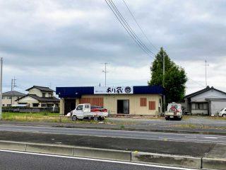 『麺Builder′sあり蔵』10月上旬オープン!