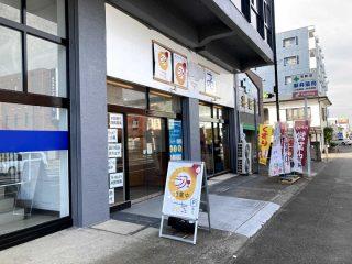 5号道路沿いに『まるフェ館林』オープン!