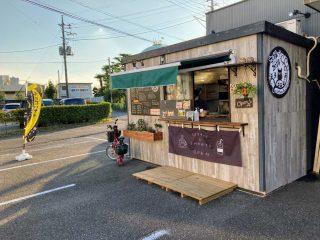 『七福珈琲』クレープとタピオカとコーヒーのお店オープン!